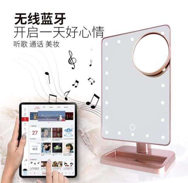 化妝鏡 IMPRESSIONS VANITY觸光XL版帶藍牙化妝鏡臺式LED補光鏡桌面鏡子 MKS薇薇