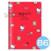 〔小禮堂〕Hello Kitty 2019日製年曆手帳本《B6.紅.坐姿.爆米花》日誌.行事曆.記事本 4991277-09625