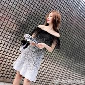 禮服裙女2018新款小香風名媛聚會裙顯瘦露肩針織一字肩連衣裙夏季 橙子精品