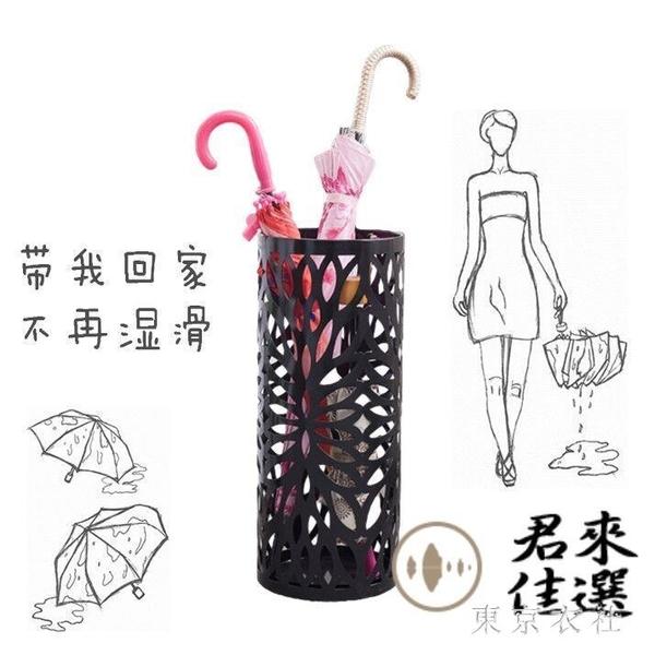 鏤空雨傘架落地雨傘桶家用酒店傘架傘桶雨具收納『東京衣社』