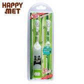 【虎兒寶】HAPPY MET兒童語音電動牙刷(附替換刷頭X1) - 熊貓款