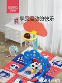 兒童籃球架 貝恩施兒童籃球框投籃架籃球架可升降寶寶室內家用2-3歲男孩玩具6 LX 艾家