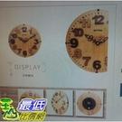 [COSCO代購] 促銷至4月6日 W113962 麗聲鐘木頭掛鐘