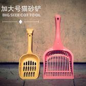 加大號貓砂鏟寵物貓咪清潔用品貓屎鏟貓砂盆專用鏟水晶貓砂 交換禮物熱銷款