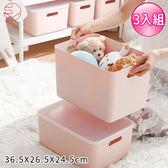 【日本霜山】無印風手提式多功能收纳盒附蓋3入組-粉红(36.5X26.5X24.5)