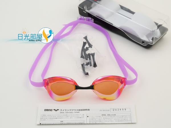 *日光部屋* arena (公司貨)/AGL-130M-GRD 競泳/無墊式/鍍膜/小鏡面泳鏡