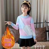 毛衣 童裝女童韓版3中大童5打底衫兒童7洋氣加絨毛衣9歲 蓓娜衣都
