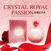Rose 玫瑰紅香水 100ml(7231c)【櫻桃飾品】【31663】