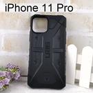 免運【UAG】耐衝擊軍規防摔殼 [黑] iPhone 11 Pro (5.8吋) 公司貨