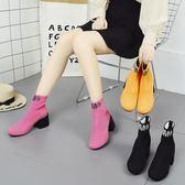 短靴女高跟彈力靴早秋毛線針織襪子靴顯瘦粗跟百搭馬丁靴