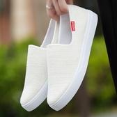 老北京布鞋男鞋透氣亞麻韓版板鞋男士休閒帆布鞋子懶人一腳蹬 黛尼時尚精品
