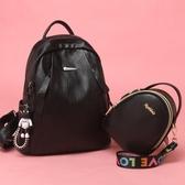 雙肩包女2020年新款時尚百搭休閒韓版旅行背包簡約軟皮質女士包包