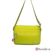 BESIDE U BTO 繽紛格紋斜背包側背包-綠色 大款 原廠公司貨