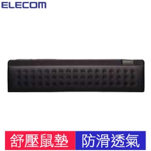 ELECOM 民台 MOH-012BK 舒壓護腕(黑)