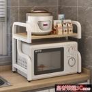 微波爐置物架 廚房置物架桌上微波爐架子雙層烤箱架電飯煲儲物收納架用品調料架YTL 現貨
