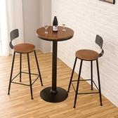 鐵藝星巴克高腳椅復古實木吧台桌椅時尚靠背酒吧餐飲創意休閒桌椅xw