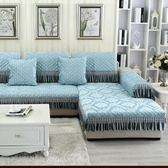 限定款沙發墊沭霖歐式沙發墊通用防滑123組合三件套坐墊布藝墊子簡約沙發巾罩18