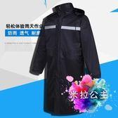 雨衣 長款雨衣 成人男巡邏徒步急救物業保安雙層防水加厚單人反光雨衣【滿一元免運】