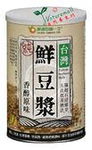 自然養生坊 台灣鮮豆漿(無糖) 454g/罐