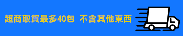 竹炭包 日式炭包 活性炭 除異味 淨化空氣 除濕 乾燥 汽車除臭 去煙味 冰箱【Z037】米菈生活館