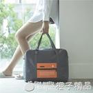 可折疊大容量輕便攜旅行包袋飛機包拉桿箱健身包短途手提行李包女   (橙子精品)