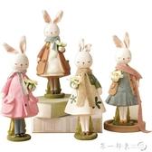 蘑菇堡可妮兔子創意禮品家居飾品客廳工藝品裝飾兒童房樣板間擺件 第一印象