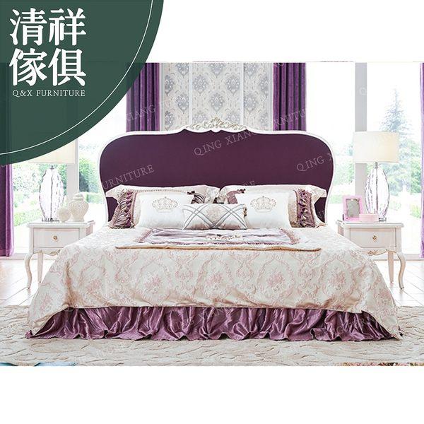 【新竹清祥家具】EBB-06BB04-小英式新古典珍珠白五呎床架