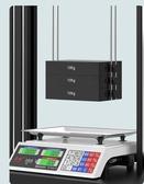 電子秤用食物廚房充電臺秤