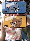蘋果11手機殼貓和老鼠iphonex玻璃xr有趣的8plus湯姆貓7杰瑞鼠xsmax卡通pro簡約情侶『新佰數位屋』