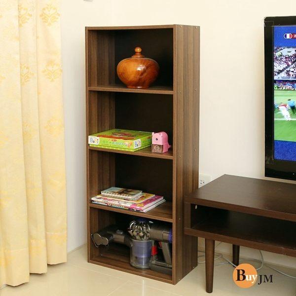 書櫃 收納櫃《百嘉美》自然風系列四層空櫃/書櫃/收納櫃