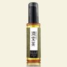 《茶寶》金萃瞬澤茶籽護髮素 50ml