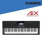 【卡西歐CASIO官方旗艦店】CT-X700 61鍵標準型電子琴
