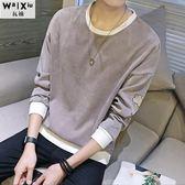 男士長袖T恤男秋季韓版修身體恤青年秋衣打底衫衣服男裝潮流衛衣 依凡卡時尚
