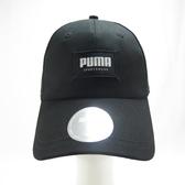 PUMA 百搭基本款 棒球帽 運動帽 02232901 黑 後可調整式【iSport愛運動】