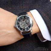 手錶 男 新款歐綺娜男士手錶男錶機械錶學生韓版簡約潮休閒防水時尚款 城市科技旗艦店