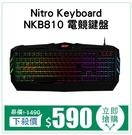 【下殺$590】Acer 宏碁 Nitro Keyboard NKB810 電競鍵盤 [富廉網]