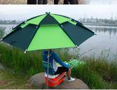 釣魚傘古山2.2米萬向防雨戶外釣傘折疊遮陽防曬垂釣傘漁具用品