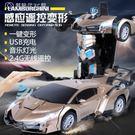 感應變形遙控汽車金剛機器人充電動遙控車玩...