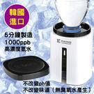 派諾DIY行動氫水機 PAINO Portable 氫水濃度1000ppb以上,無異味,不改變ph值,不產生陽極水