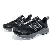 《7+1童鞋》New Balance WTNTRLG4 耐磨緩震 運動慢跑鞋 9563 黑色