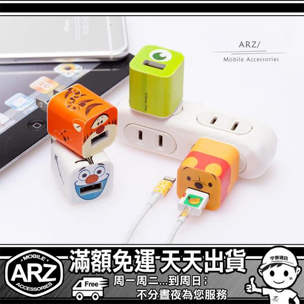 【ARZ】迪士尼豆腐充裝飾貼紙 iPhone 8 Plus i6s i5s iPhone SE 7 i7 原廠充電器/USB充電頭/旅充頭卡通貼