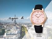 【時間道】agnes b. 30週年仕女腕錶限定套組/玫瑰金面雙錶帶(VD78-KBV0Z/BN4013X1)免運費
