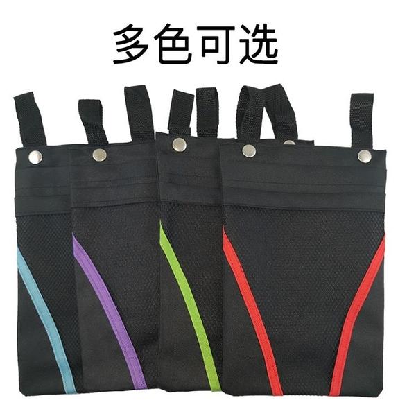 腳踏車前把掛包掛物兜收納包