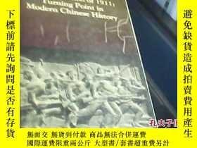 二手書博民逛書店The罕見Revolution of 1911:Turning