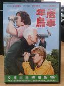影音專賣店-C04-024-正版DVD*電影【年度鳥事】-史提夫馬丁*歐文威爾森