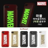 MARVEL 夜光設計 防摔滑蓋卡夾 手機殼│iPhone 7 8 Plus X XS│z7141