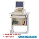 OA-707L 鋼製 電腦桌 (附電源插座 )