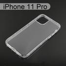 【ACEICE】氣墊空壓透明軟殼 iPhone 11 Pro (5.8吋)