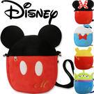 迪士尼 可愛造型 手機包 斜背包 米奇 ...