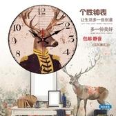 掛鐘復古鐘錶掛鐘客廳木質懷舊掛錶臥室辦公室裝飾品靜音時鐘創意掛件jy